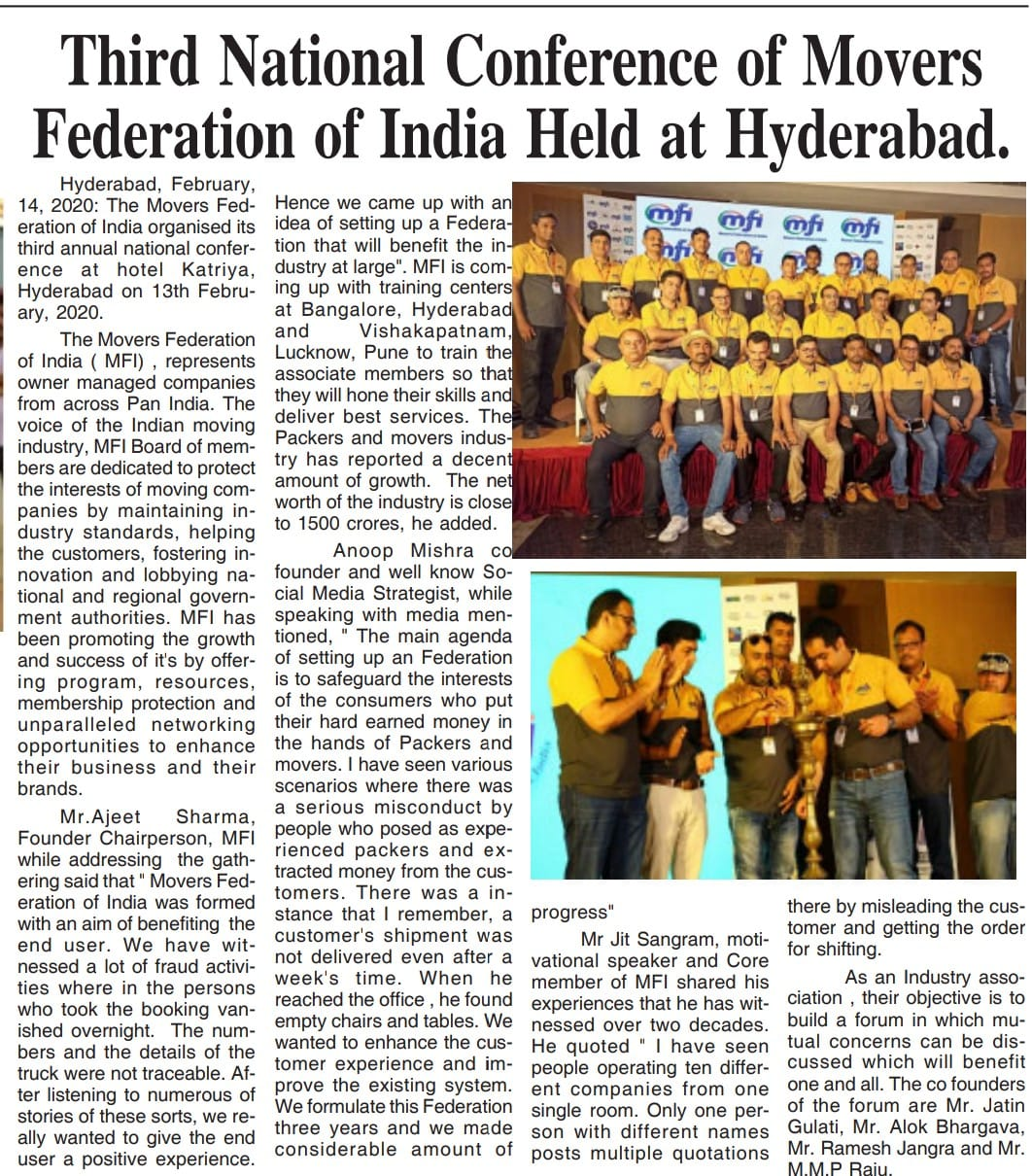 Media Coverage – Hyderabad